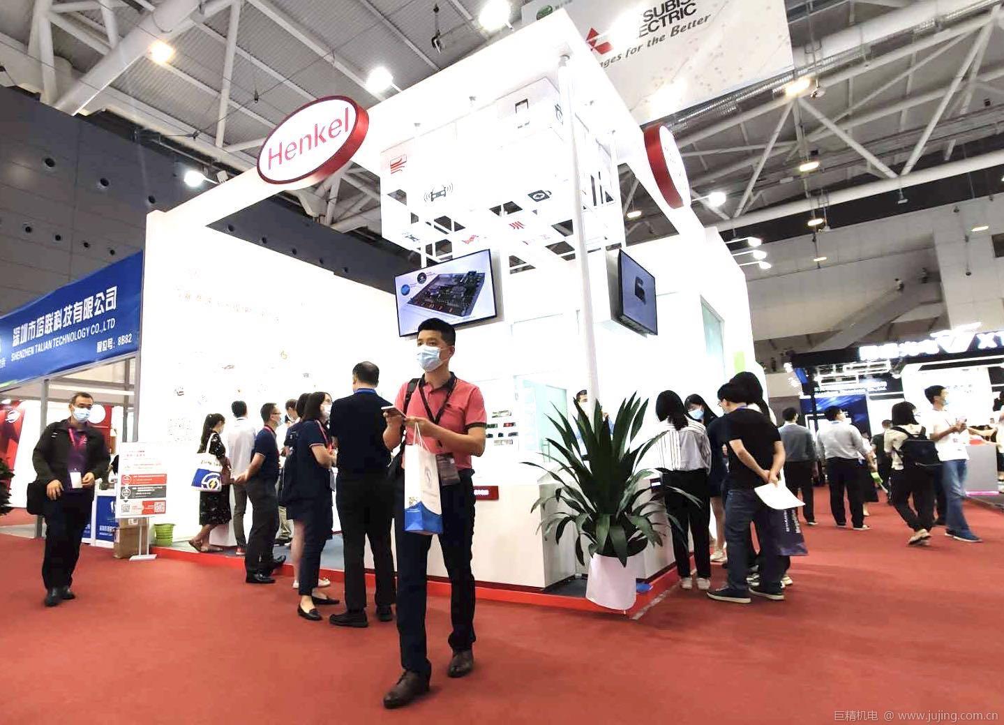 """多维创新,聚焦中国:汉高为通讯市场发展注入""""加速度"""""""