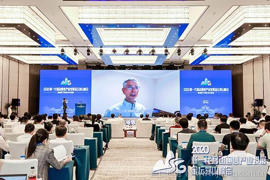 倪光南:我国通信产业要重视掌握核心技术 自主创新、自主可控尤为重要