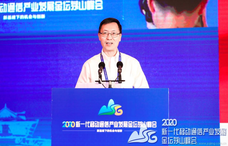 唐雄燕:新基建下的5G网络创新发展与共建共享