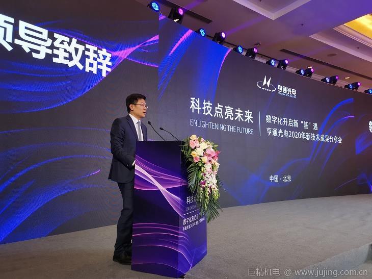 """亨通庞胜清:全力支持""""新基建""""推进 2020年技术创新成果丰硕"""
