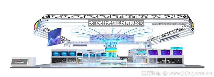 长飞公司精彩亮相2020中国国际信息通信展览会