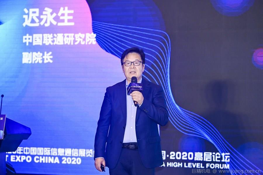 中国联通迟永生:创新5G智享上行技术方案 助力5G 2B行业应用再升级