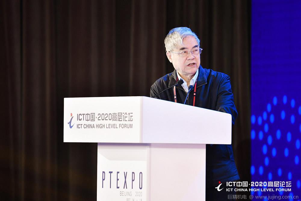 中国工程院院士邬贺铨:5G商用一周年 还需正视存在的问题