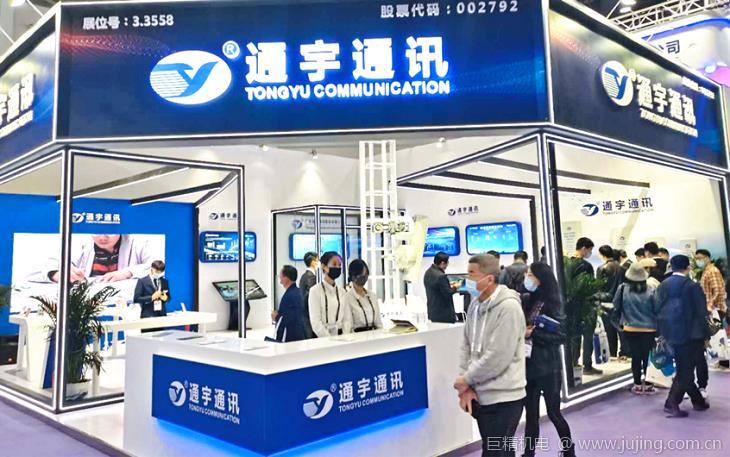 通宇通讯马岩:立足天馈系统,全生命周期服务5G无线通信
