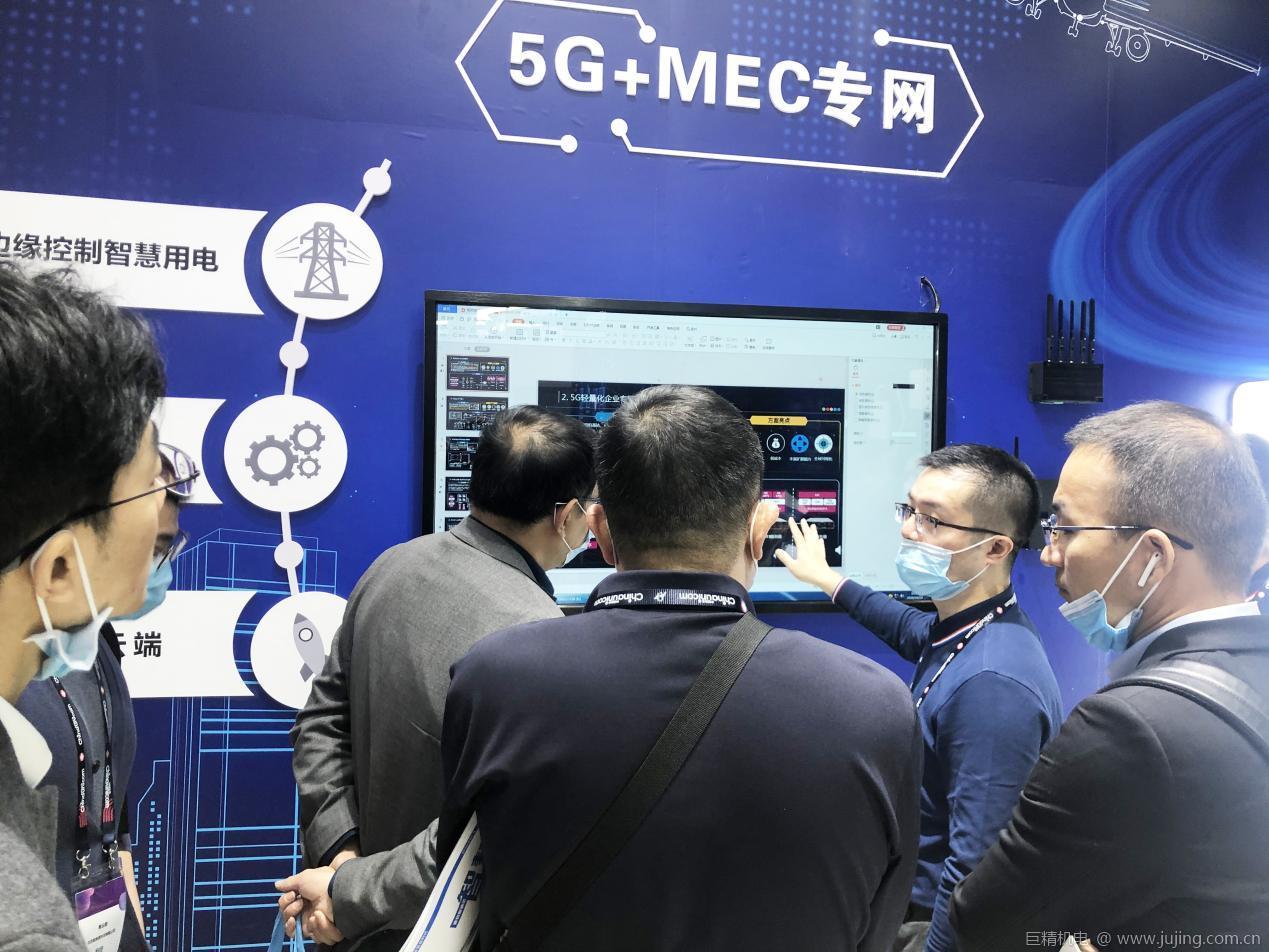 赛特斯5G一体化共站获PT展全场最佳 云边端协同智领专网
