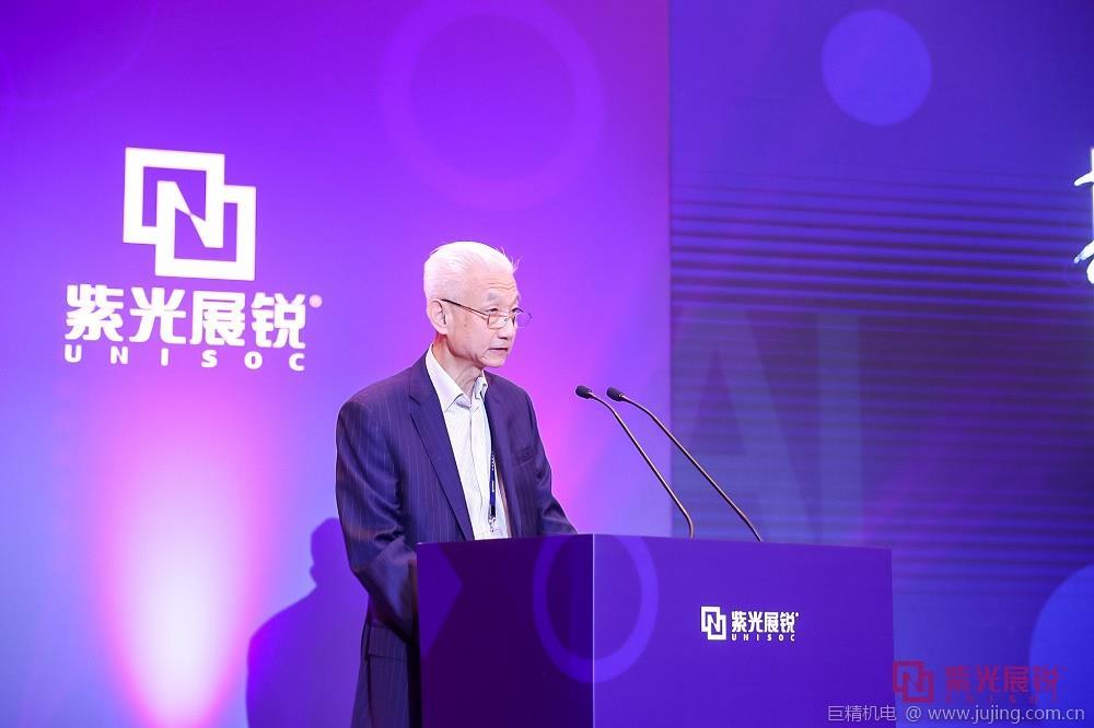 中国通信标准化协会杨泽民:通信技术与标准持续演进和扩展
