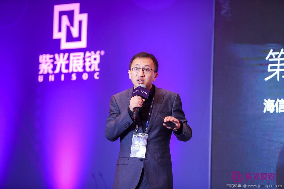海信马小航:立足应用技术,探索5G产业发展之路