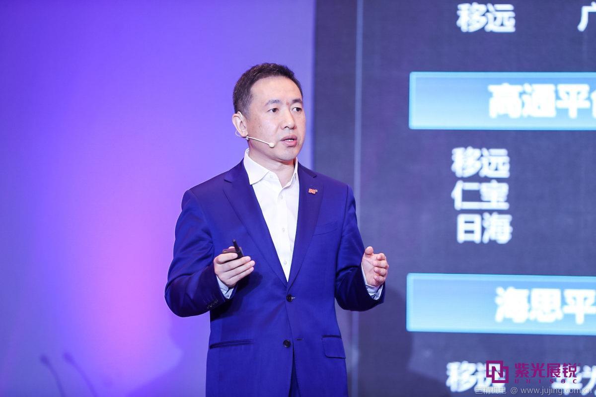 中国联通陈丰伟:开放合作,共建5G终端产业新生态
