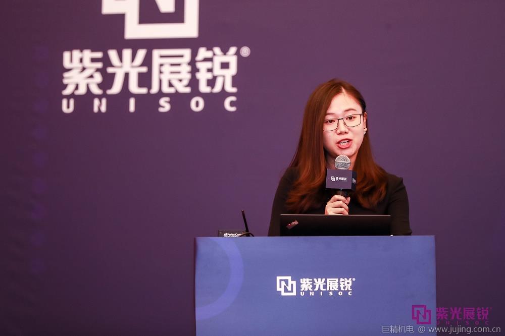 """紫光展锐王肖莹:5G射频前端完整解决方案 为5G建设""""添砖加瓦"""""""