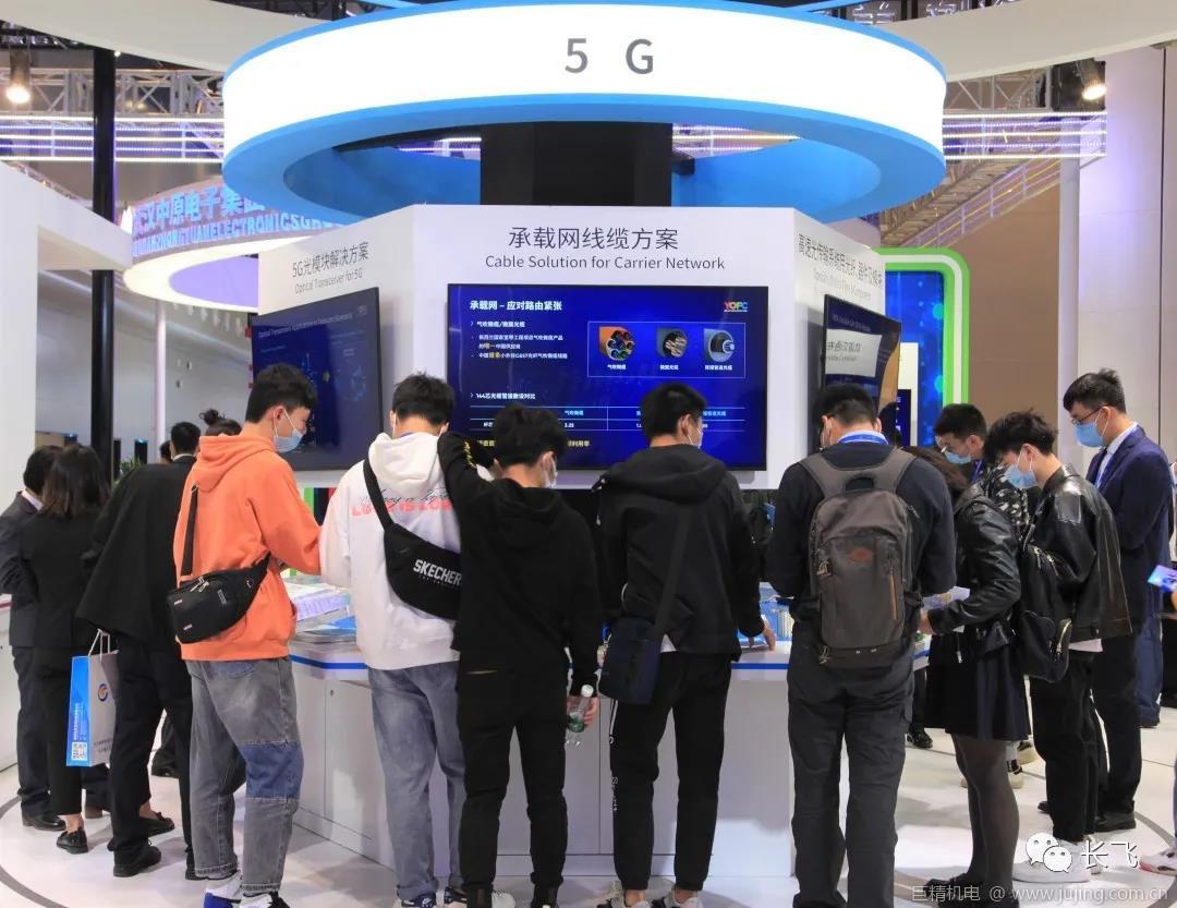 """长飞公司精彩亮相2020""""中国光谷""""国际光电子博览会"""