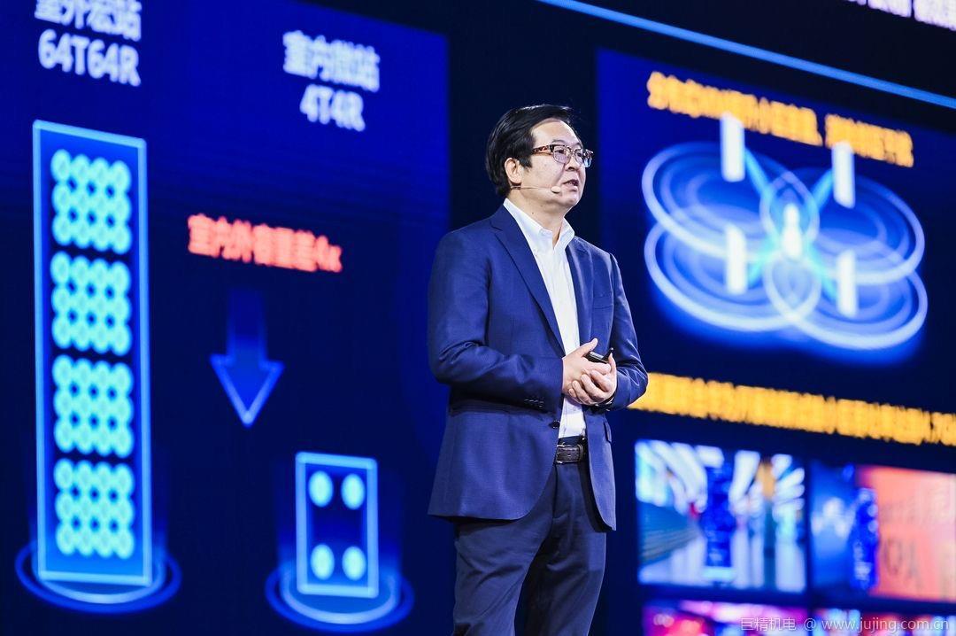 电联共建共享成效卓著:开通5G基站34万个 节省超600亿元投资