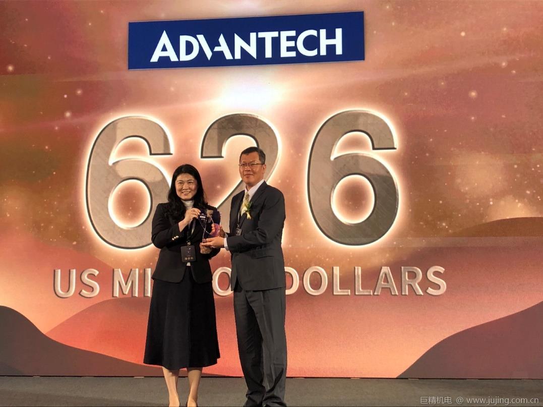 研华以6.26亿美元品牌价值  荣获台湾国际品牌第四名