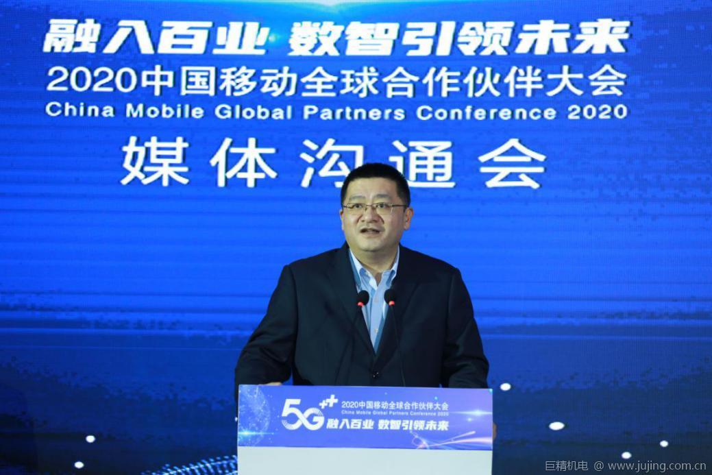 中国移动建成全球最大5G SA网络,咪咕音乐等8项产品月活破亿
