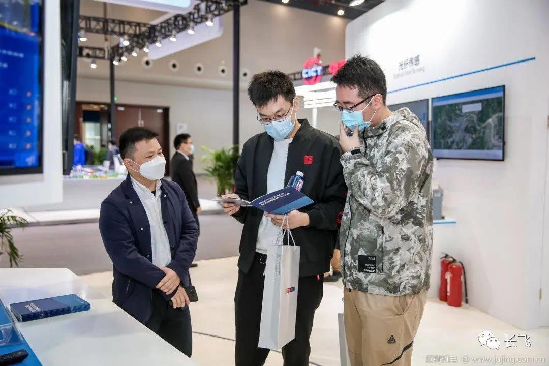 光云互联 共创无限新动能 | 长飞公司精彩亮相2020中国5G+工业互联网大会