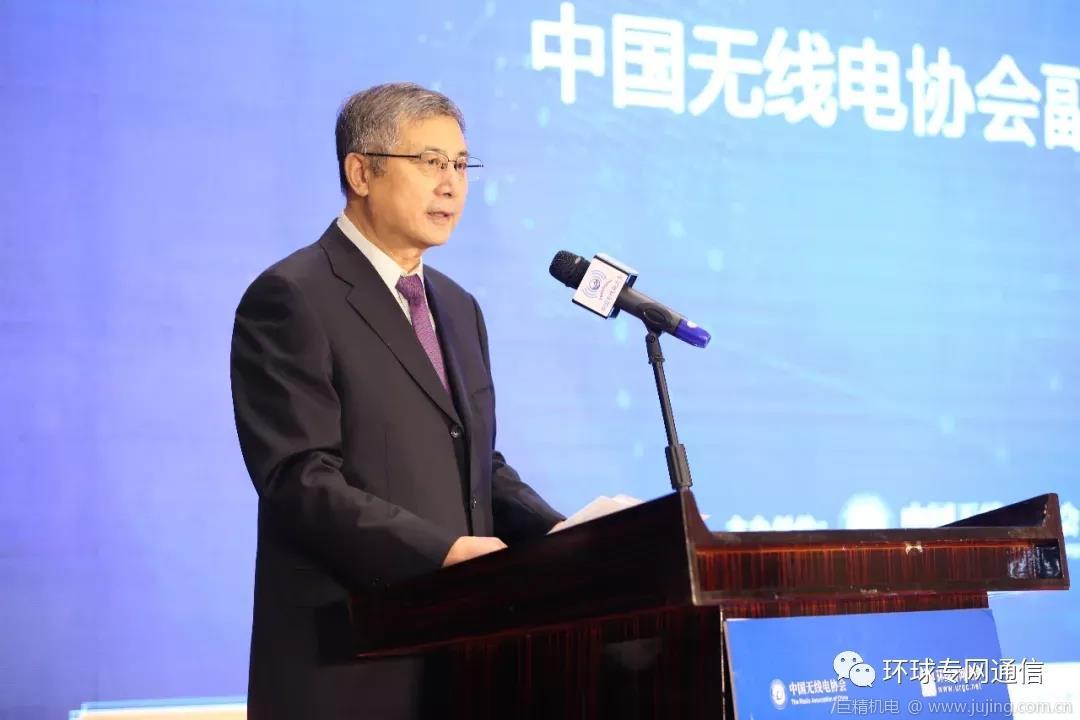 中国无线电协会副理事长兼秘书长李国斌主持会议