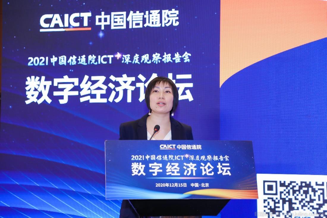 对话中国信通院韦柳融:风物长宜放眼量 5G尚需更多时间去发展