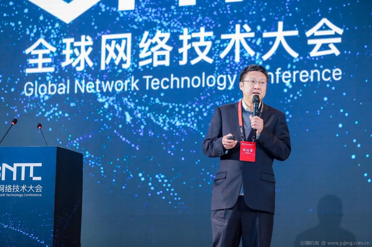 中国电信陈运清:5G+云网融合,帮助5G触达用户