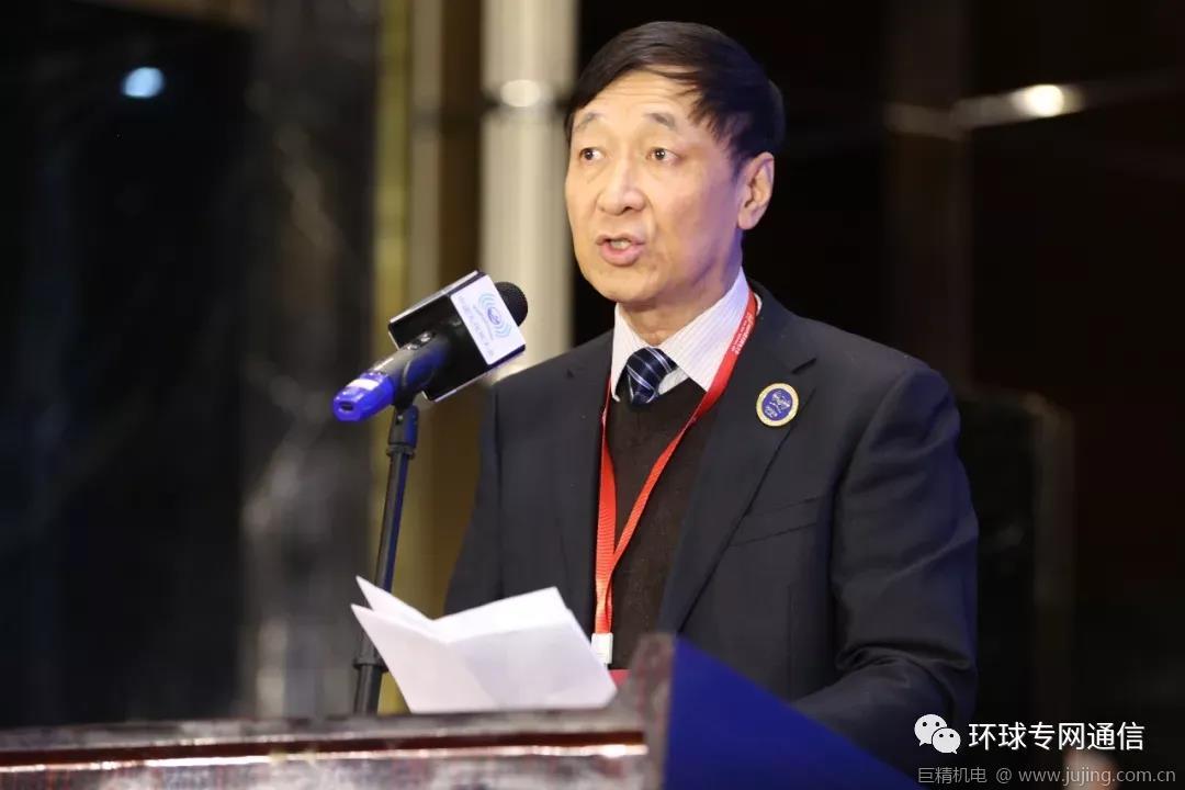 中国无线电协会理事长刘岩致辞