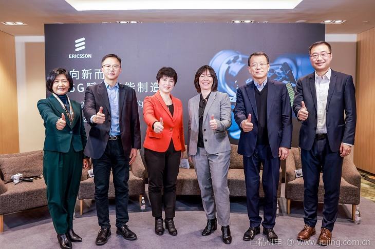 """可规模复制的5G智能制造标杆:爱立信南京工厂从""""盆景""""到""""风景"""""""