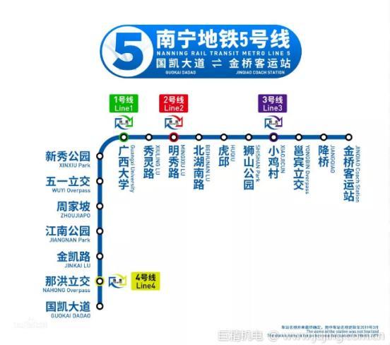南宁地铁5号线再传好消息!具体开通时间是...
