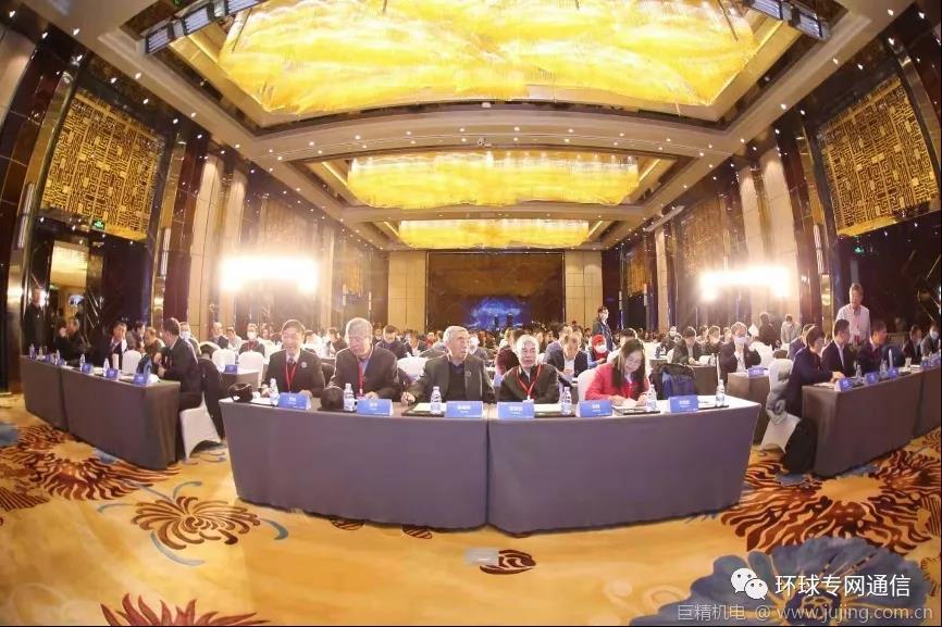 融合创新 无线赋能 2020中国无线电大会在北京成功举办