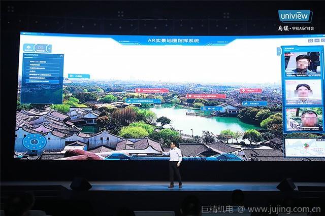 宇视成为软件核心竞争力企业