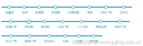 大连地铁2号线站点有变化吗?大连地铁2号线时间表