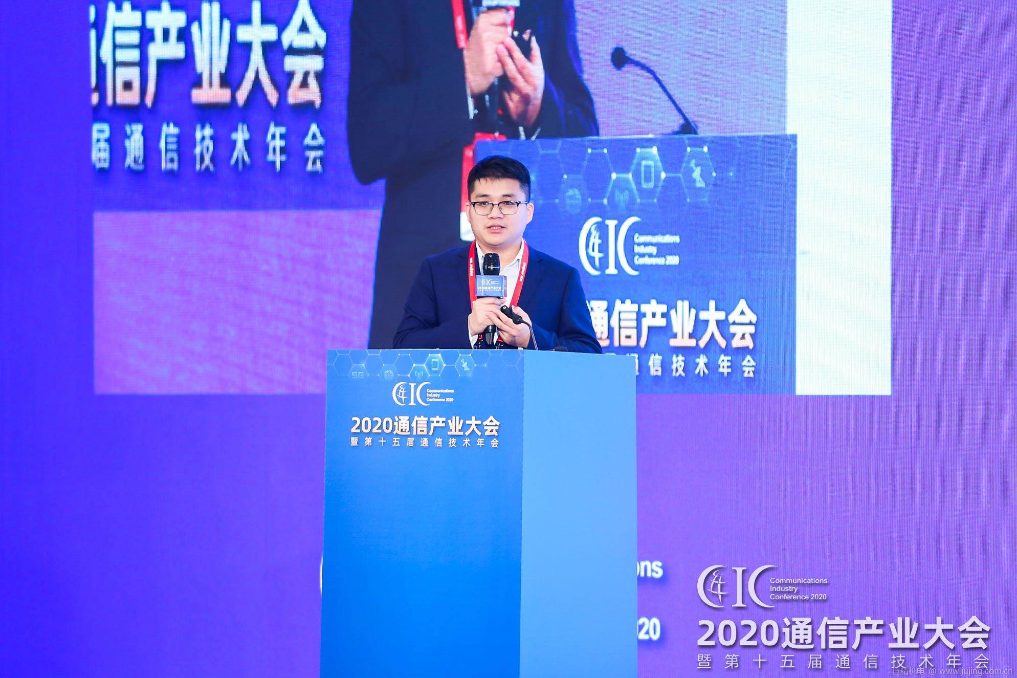 国家电网能源研究院高洪达:2026年,运营商5G基站电费成本将显著上升
