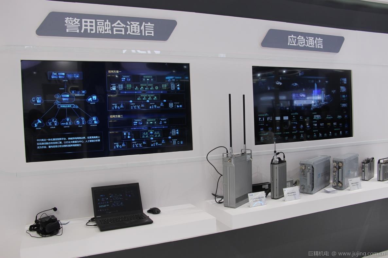 中兴高达亮相第十届警博会:推动专网融合,布局5G未来