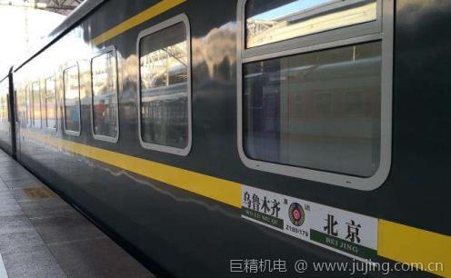 乘坐火车,关于行李的索赔问题,你知晓吗?