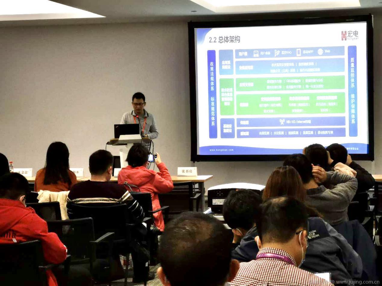宏电亮相中国国际城市管网展,分享排水监测最新方案