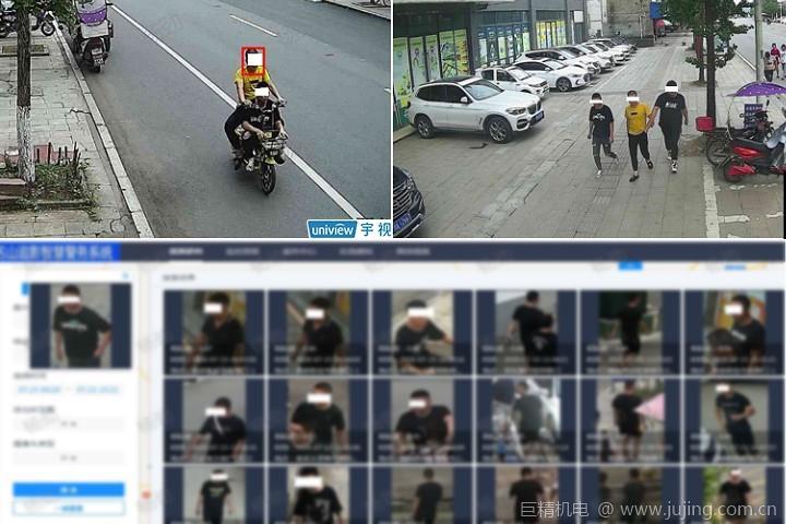 团伙多次抢劫盗窃 宇视AI协助破案