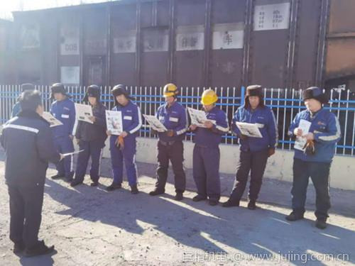 中铁十五局轨道运营公司包神铁路运输处补连塔站开展爱车护车安全宣传活动