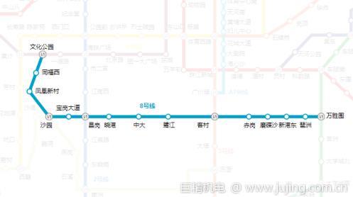广州地铁8号线简介 附送广州地铁8号线路线图
