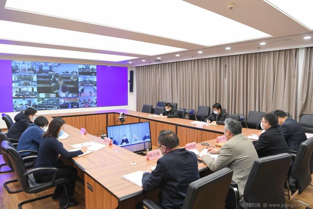 住房和城乡建设部召开违法建设和违法违规审批专项清查工作电视电话会议