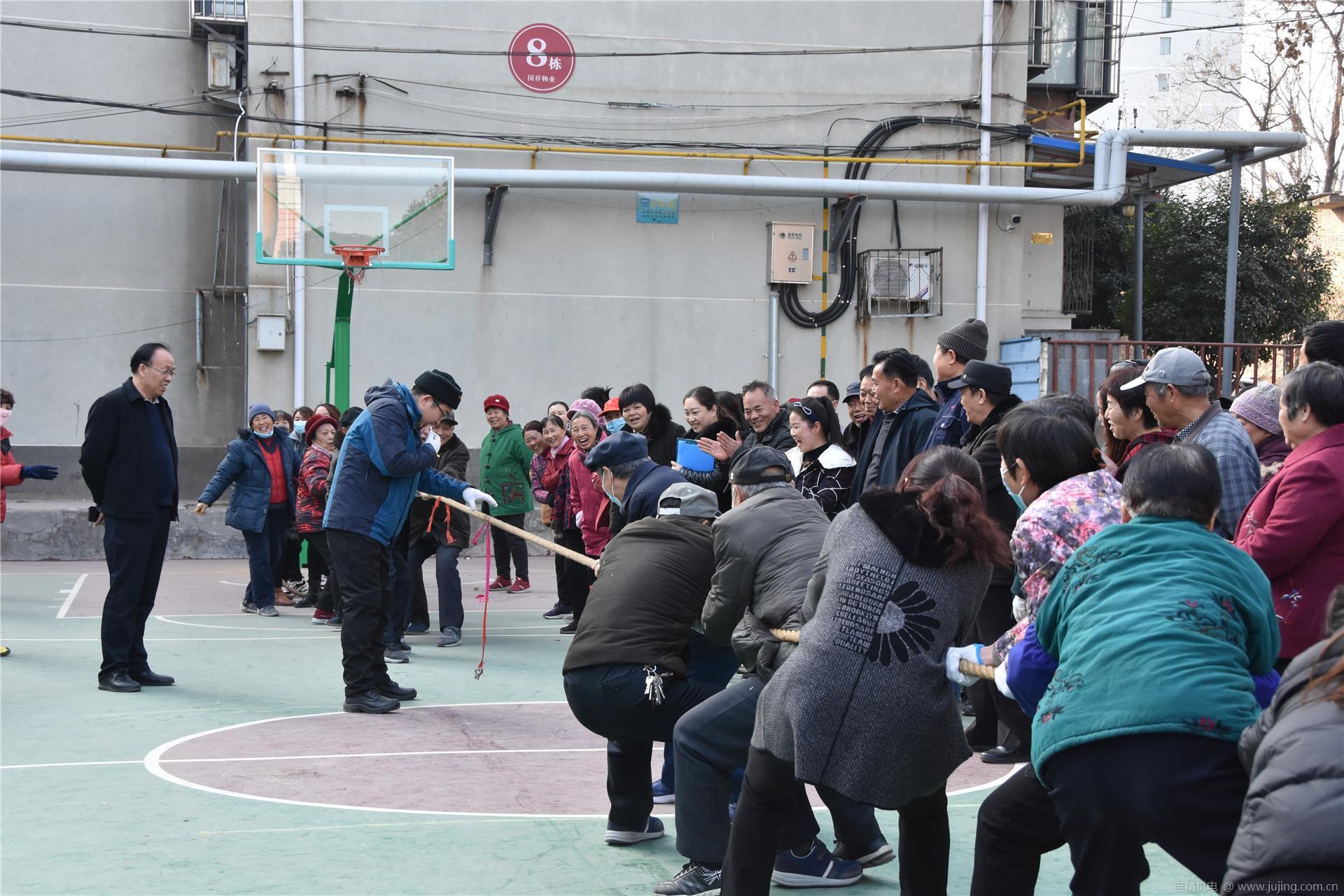 中铁二十局四公司洛阳基地 开展迎新年庆元旦系列活动