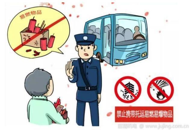 清明节将至,海口铁警提示:严禁携带烟花爆竹乘坐交通工具
