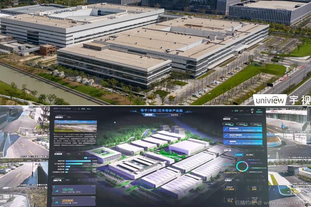 宇视AI守护海宁开发区 百亿级半导体产业区