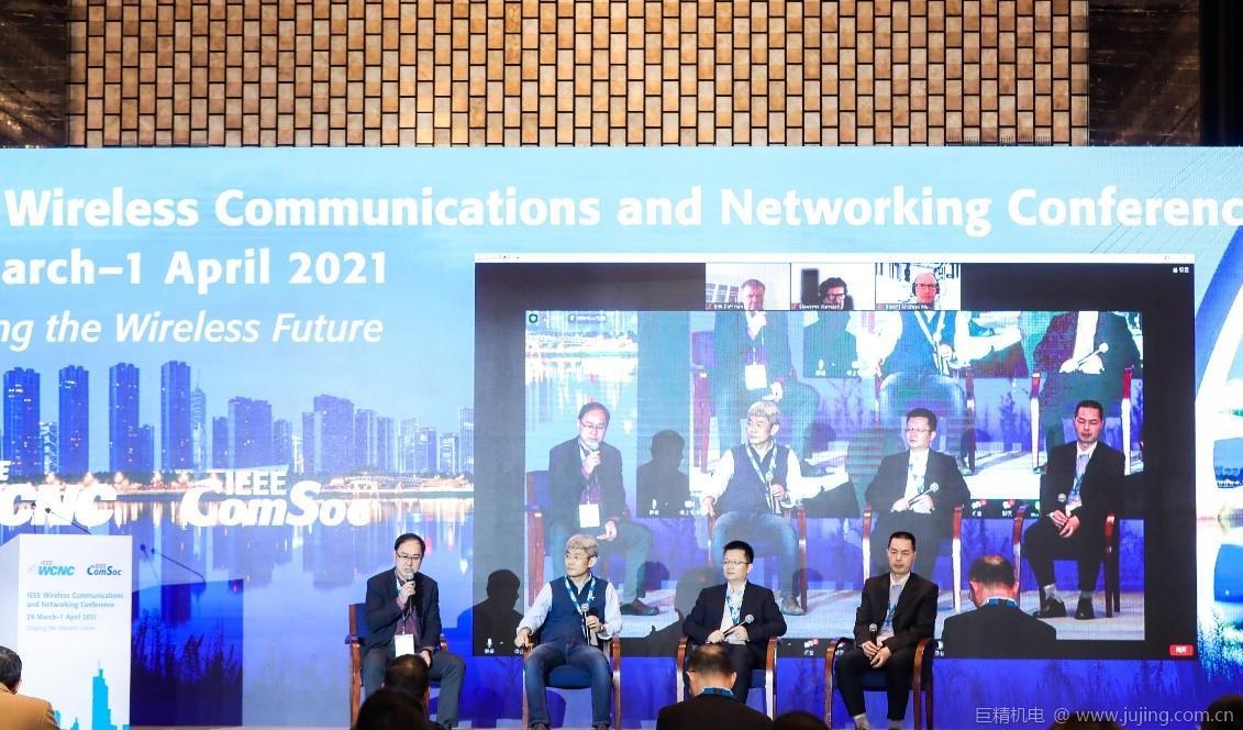 "G演进展望:影响2025后的创新趋势"""