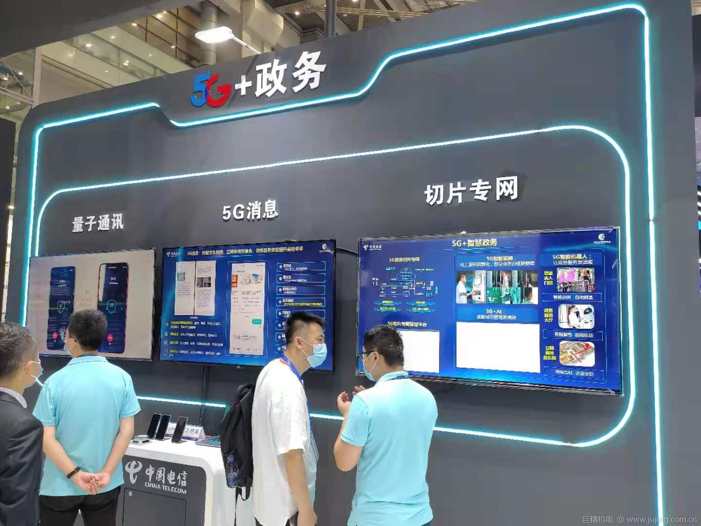 深圳电信倪凌:5G定制网已深入行业部署