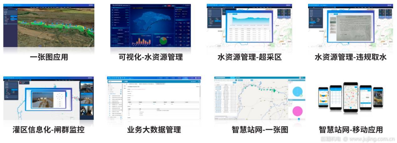 """赋""""智""""予水,宏电亮相2021中国水利信息化技术论坛"""