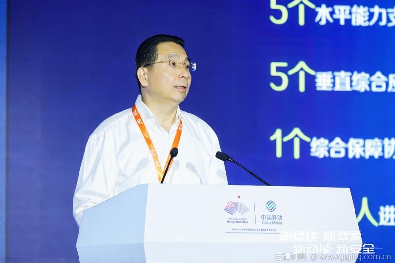 浙江移动已建设5G站点超4.1万站 5G终端客户达1200万