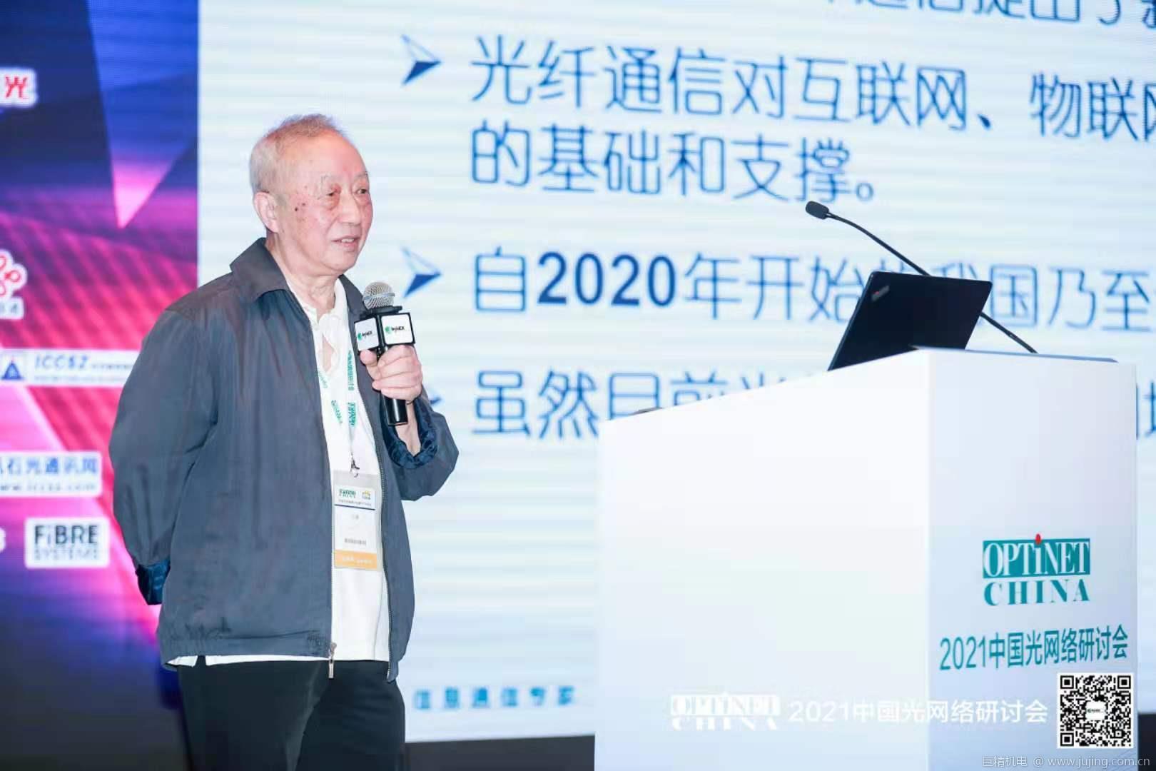 深度解析:中国光通信产业现状和面临的挑战