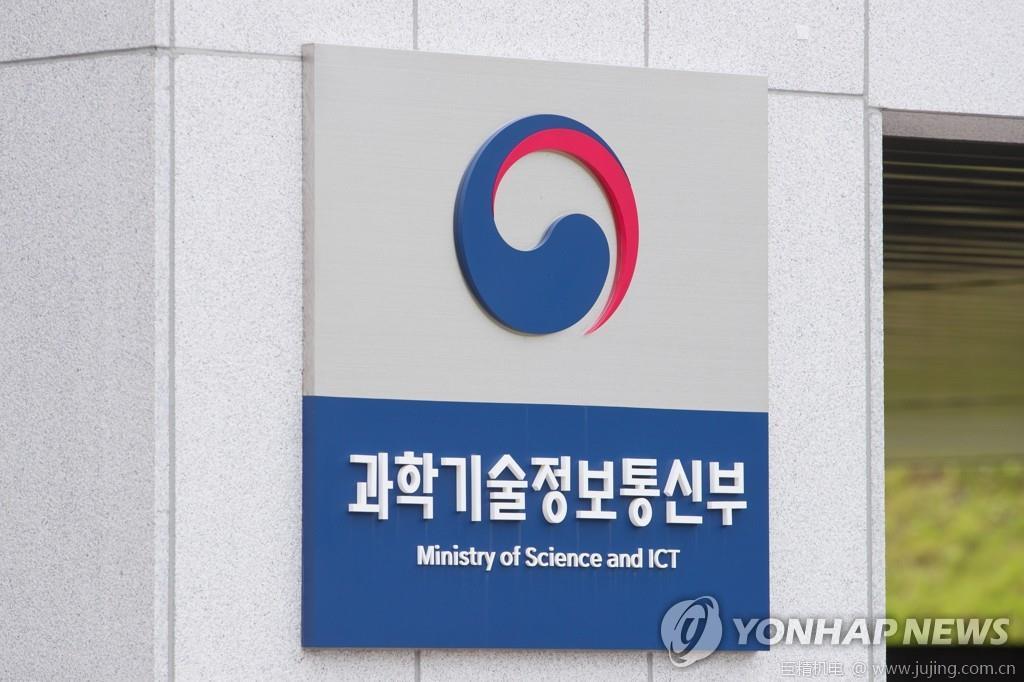 韩国政府2025年之前将投资超2000亿韩元进行6G技术研发