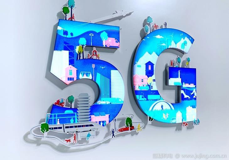 韩国政府宣布将向非电信公司提供5G专网频谱