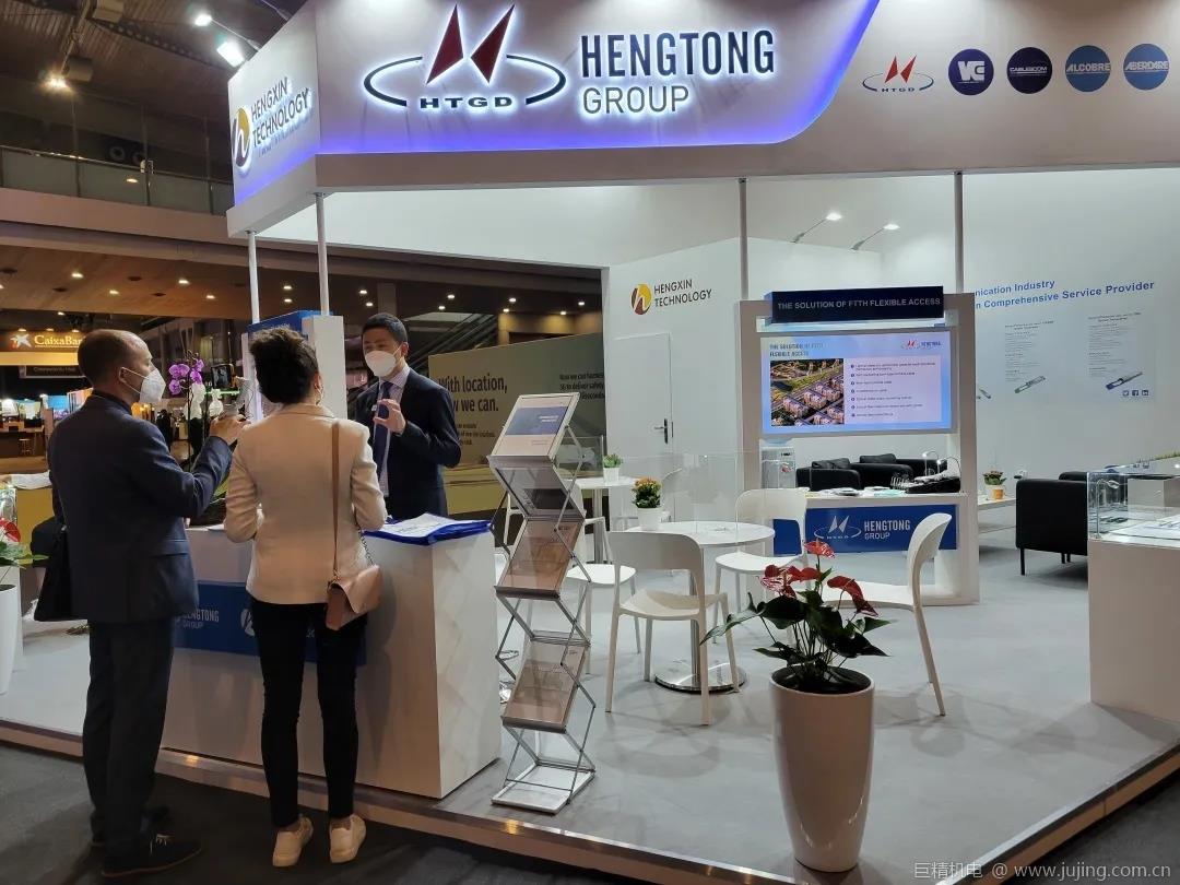 MWC丨亨通亮相2021世界移动通信大会