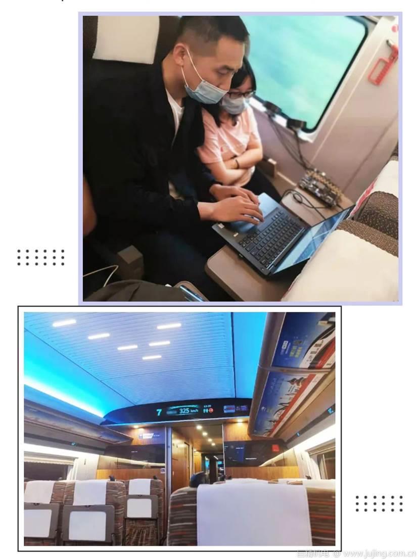 ".3Gbps!移远模组完成高铁场景下5G实网测试"""
